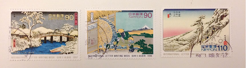 A photo of 3 stamps from Japan